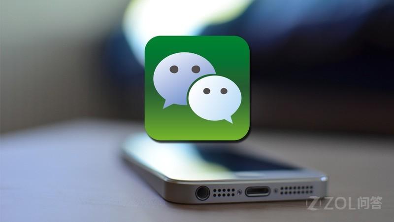 微信公众号最多可以申请多少?个人和企业有区别吗?