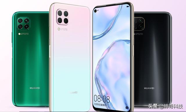 买华为手机推荐nova6SE还是荣耀20、magic2?