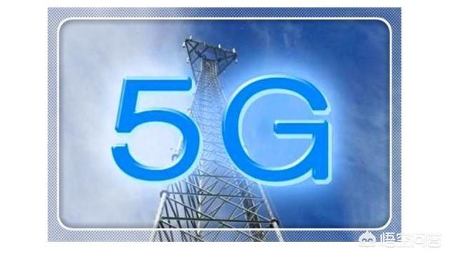如果买NSA和SA两种组网模式的手机价格会更高,真的有必要吗?
