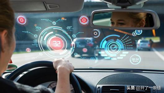 汽车智能网联技术,去厂里当学徒还是去学校学好?