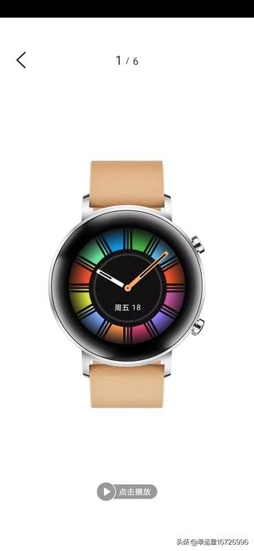 华为智能手表适合女性佩戴吗?有没有女性款的?