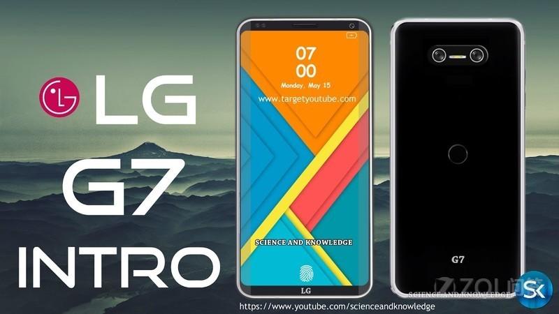 LG G7什么时候会发布?LG G7会采用屏下指纹识别吗?