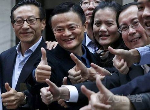 马云说五年后手机将会消失,你信吗?