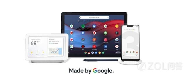 2018谷歌秋季新品发布会有哪些看点?