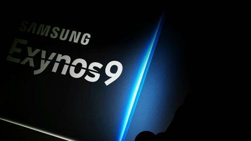 三星S9搭载的Exynos 9810究竟有多强?