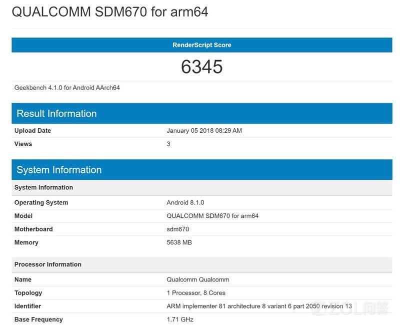 高通骁龙670和660区别大吗?骁龙670有哪些升级?