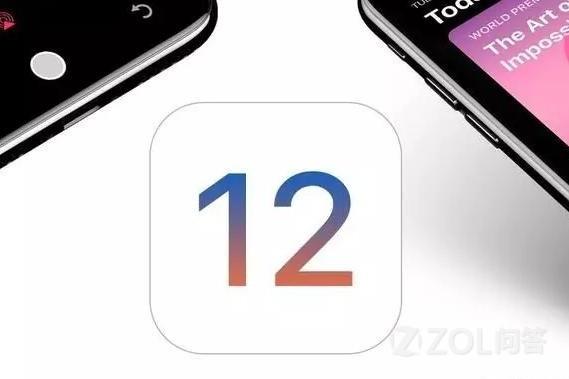 关于iOS12需要了解的都有哪些?