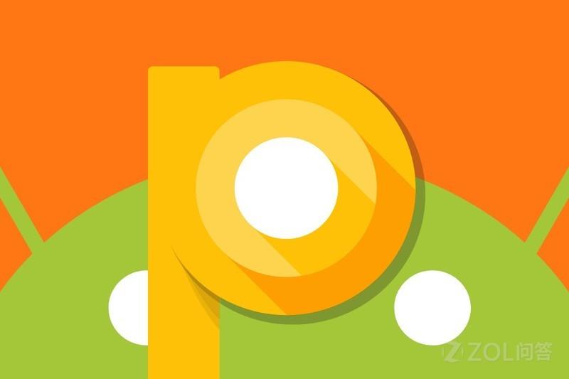 Android 9.0会用什么甜品作为系统代号?
