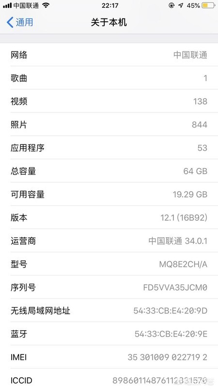 iPhone 8 Plus要不要升级ios12.1?