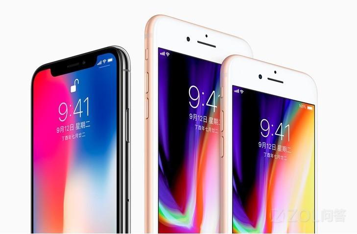 为什么iPhone运行内存一直那么小?