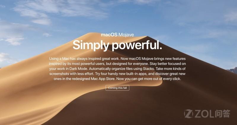 新版macos和iOS合并了么?