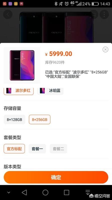 在淘宝旗舰店买手机怎么样,什么时候最便宜,售后服务跟实体店比哪个好?