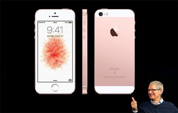 iPhone SE系列是不是已经凉了?
