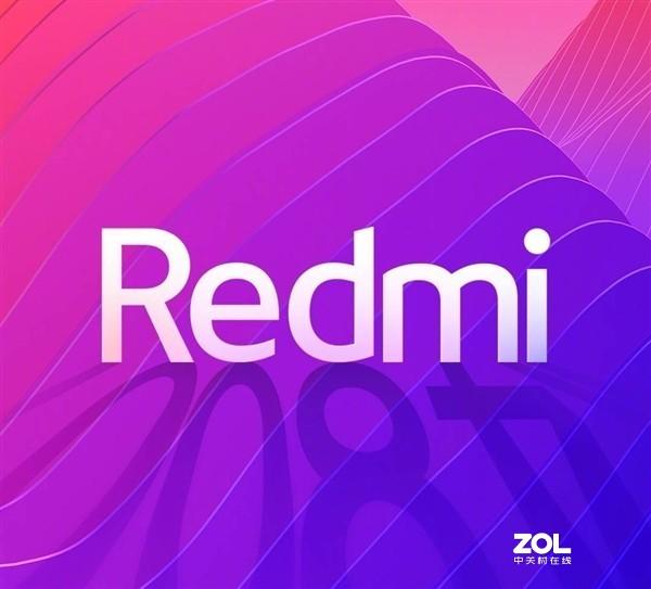 Redmi要推出什么样的路由器?