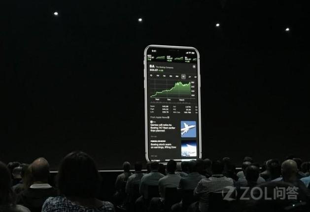 如何看待网友评论iOS 12只能叫iOS 11.5?