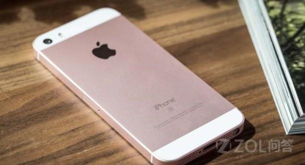 如何看待iPhoneSE2传闻一年都没有发布?你还遇到过哪些科技界的假新闻?