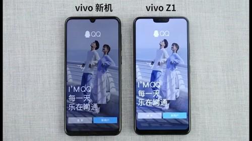 vivoZ3怎么样 vivoZ3好不好 vivoZ3值得买么