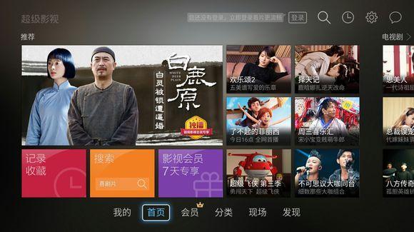 如何选购电视?