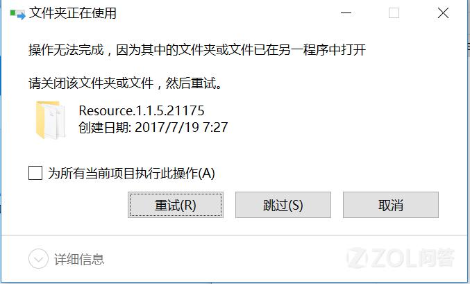 大神们,请问中柏笔记本EZbook2下载的软件如何卸载,需要下...