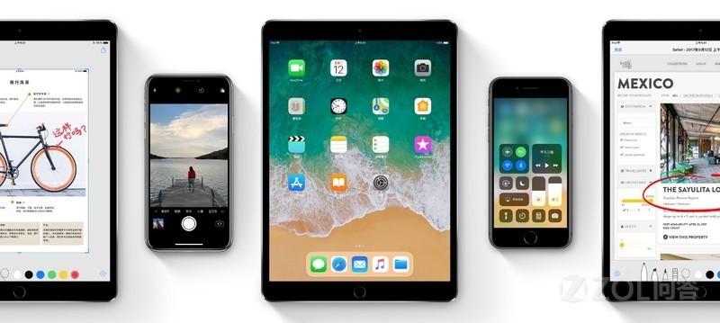 iOS11怎么降级?