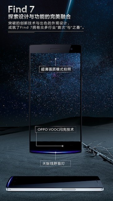 OPPOFindX怎么样 OPPOFindX好不好 OPPOFindX值得买么?