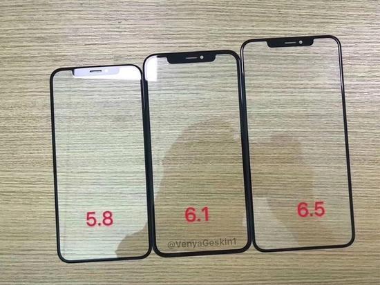 iPhone Xs Plus怎么样 iPhone Xs Plus值得买么