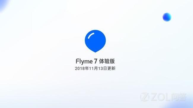 魅族Flyme7你给打几分?