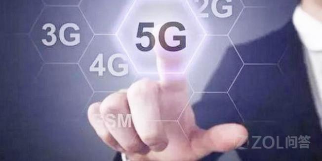 5G马上就要出了,现在买手机是不是血亏?