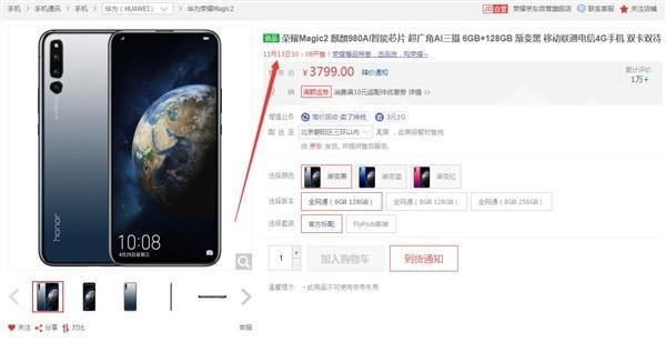 麒麟980旗舰手机哪个性价比最高?