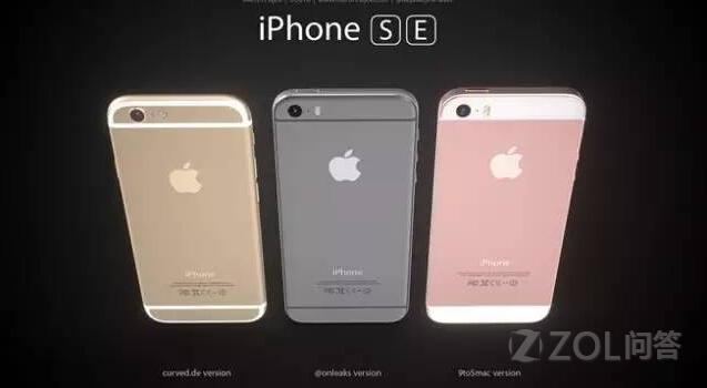 iPhone SE首发有中国吗?