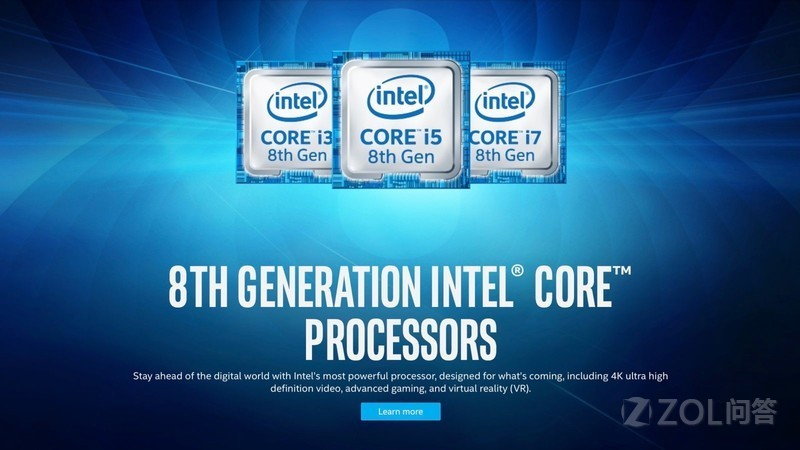 八代酷睿的i5和i7哪个性价比高?