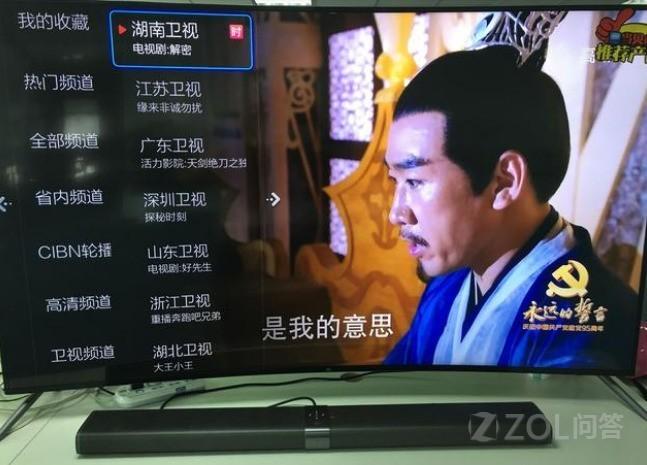 买了智能电视以后还需要用有线电视直播吗?