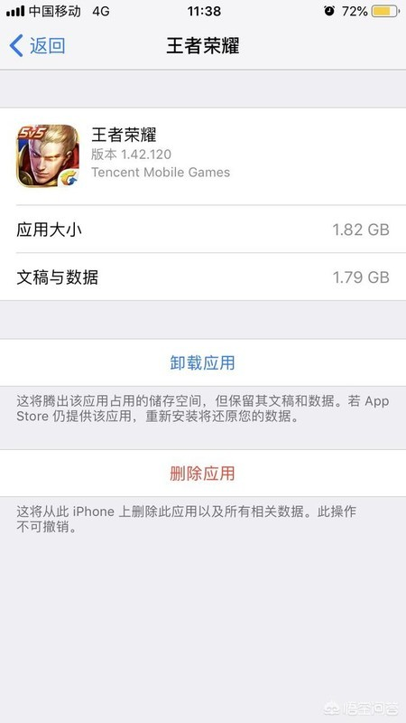 iPhone 6内存不足该怎么清理?