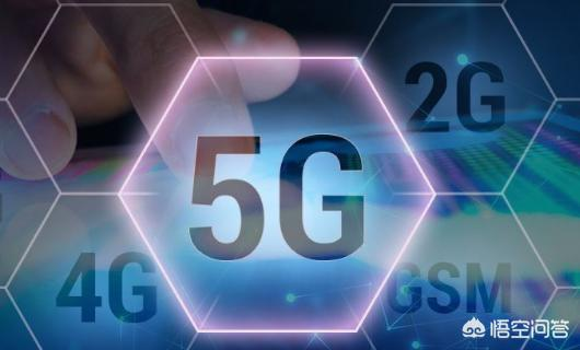 5g网络覆盖区能像wifi一样免费使用吗?