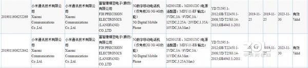 红米新机将打破市面充电功率最高纪录?