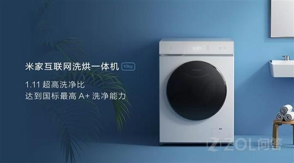 1999元买小米洗衣机值不值?