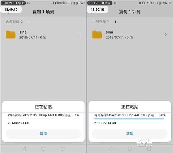 手机用上UFS 3.0会有多少提升?