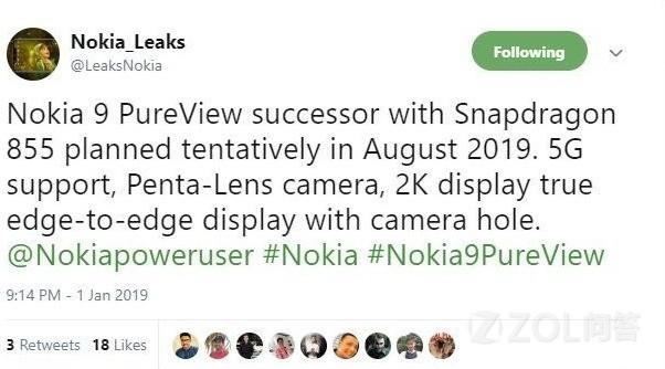 诺基亚今年要发布的5G手机已经被曝光了?