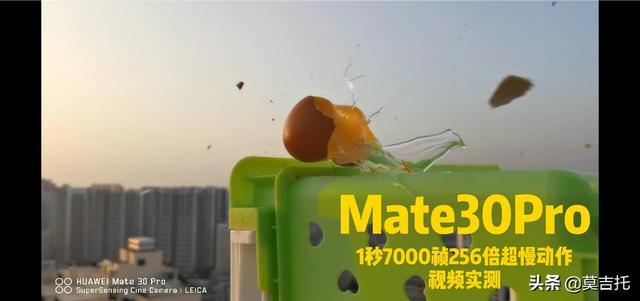 为什么今年新发布的华为Mate 30Pro 5g版手机都没怎么见评测?