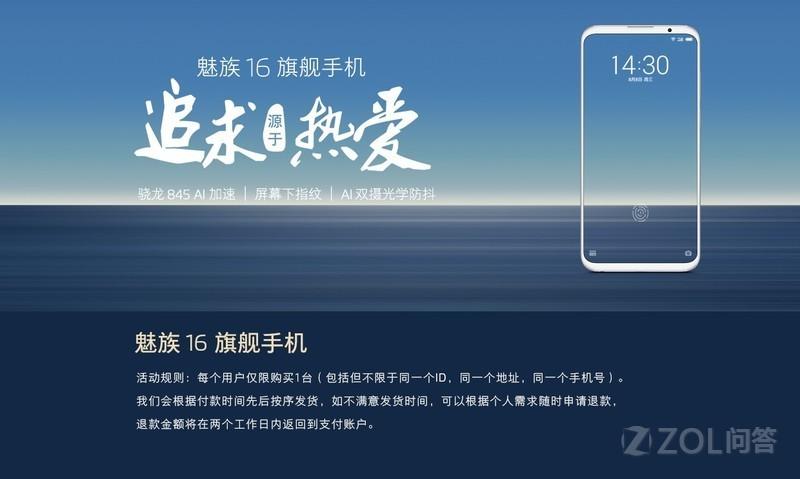 非刘海屏旗舰手机哪款值得入手?
