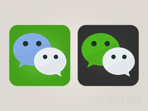 QQ微信聊天记录以后可以当做证据了?