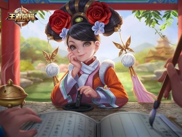 王者荣耀微信和QQ要合并了么?