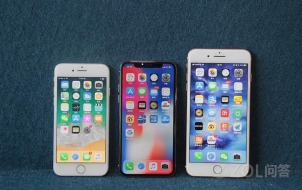 iPhone X Plus真的会出么?iPhone X明年什么时候能买到?