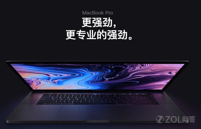 微软Surface和苹果Macbook哪个好?