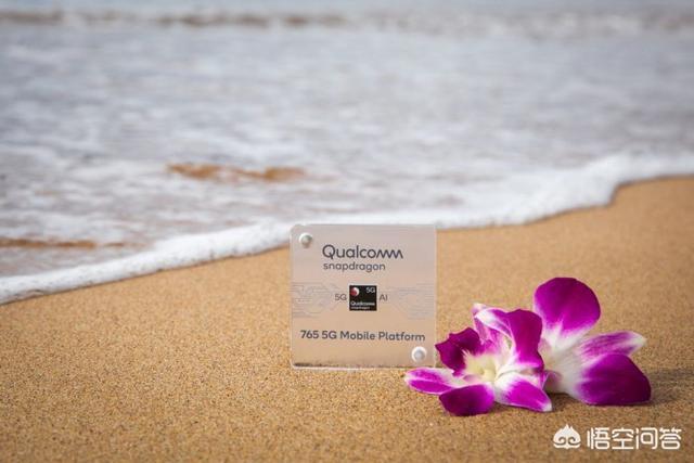 搭载骁龙765的诺基亚5G手机何时发布?