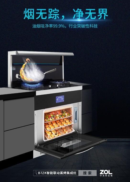 厨壹堂集成灶2020年有什么新产品?