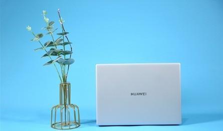 华为MateBook X配置怎么样?