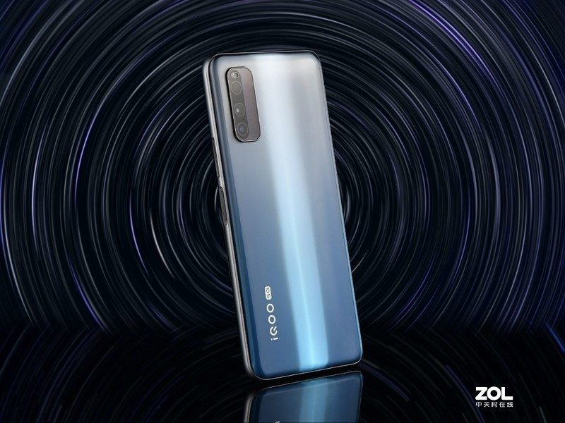 iQOO Z1卖多少钱?