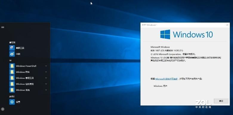 windows 的内核是什么