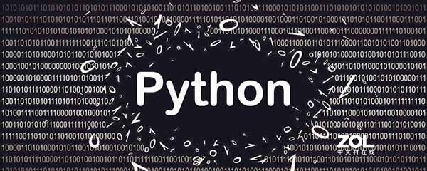 python怎么读取内存数据